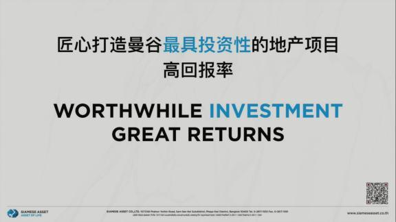 投资回报率