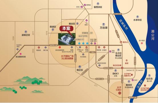太子国际广场