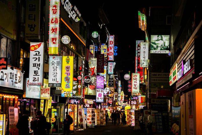 韩国收紧住房规定以遏制价格上涨