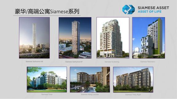 豪华高端公寓