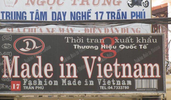 2019 年,越南实现了 7% 的 GDP 增长