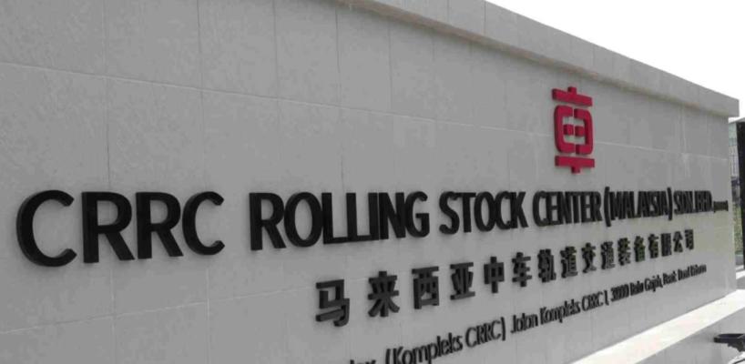 中国中车在马来西亚成立合资公司!