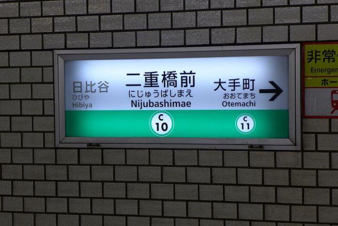 2019 年东京千代田沿线公寓价格