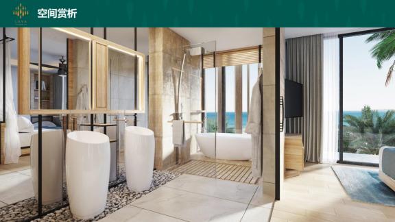 LAYA Resort 拉亚度假酒店