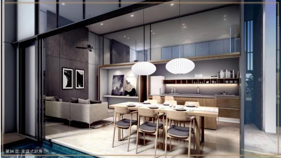 BBCC LUCENTIA豪华公寓