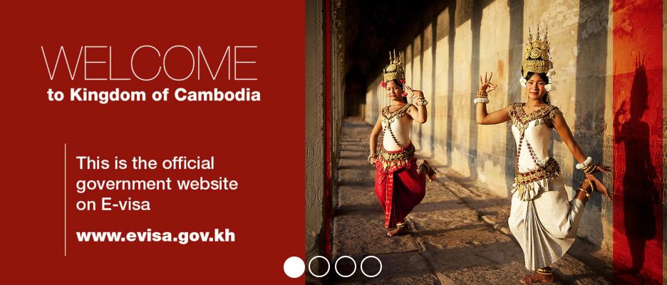 三分钟搞定柬埔寨电子签证