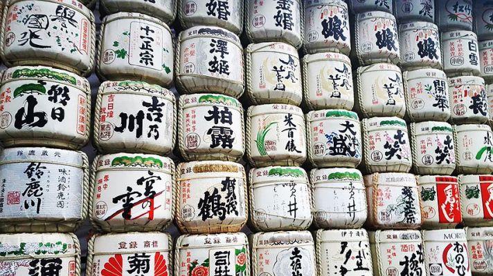 日本一周房地产市场重要事件
