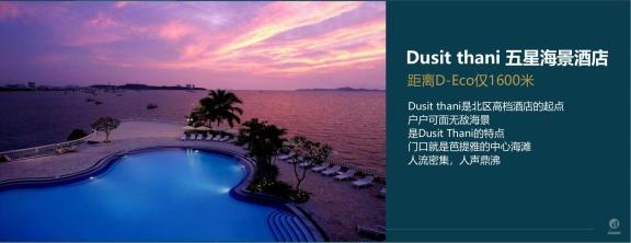 五星海景酒店
