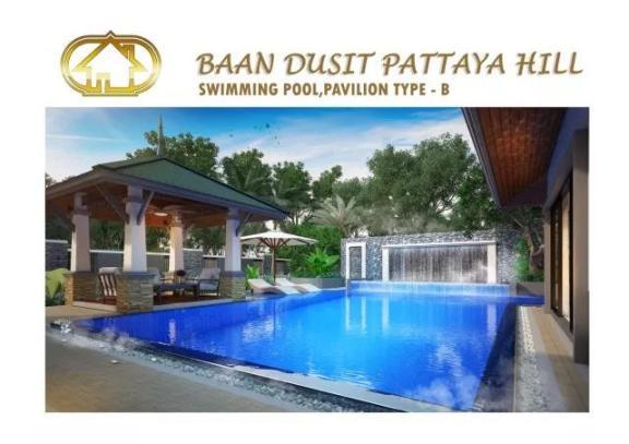 班杜斯特别墅 -Baan Dusit Pattaya