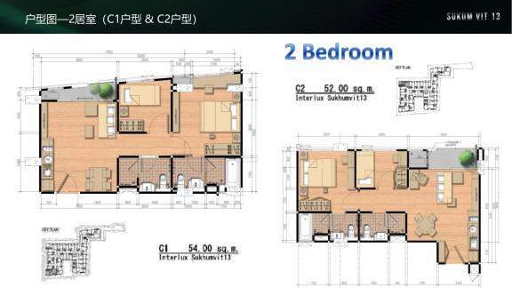 户型图2居室