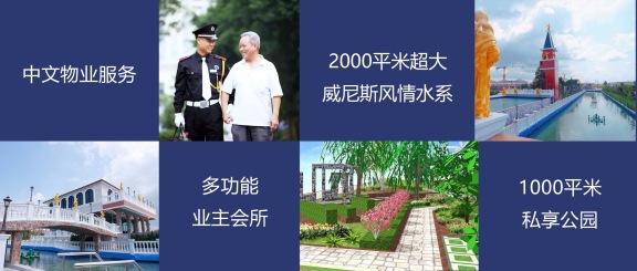 中文物业服务