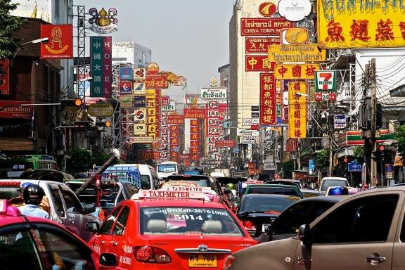 泰国加息,对泰国房产投资是利好还是利空?