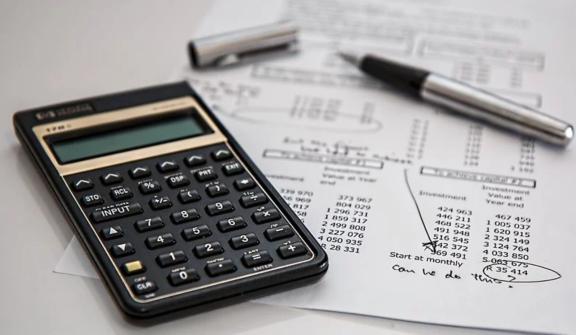 德国房产涉及哪些税费?