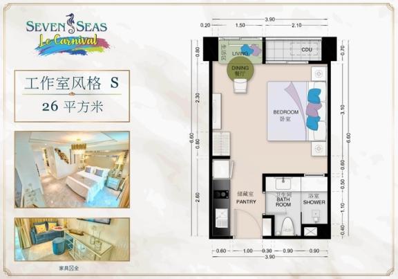 七海三期 -Seven Seas 3