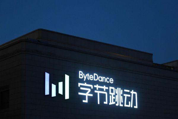 字节跳动新加坡分公司即将搬到更大的办公室
