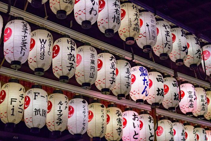京都香格里拉酒店项目更多细节公布