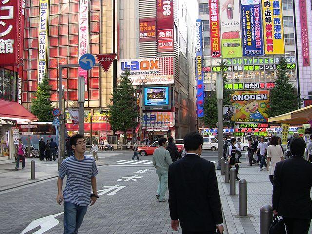 日本地价 6 年来首次下跌
