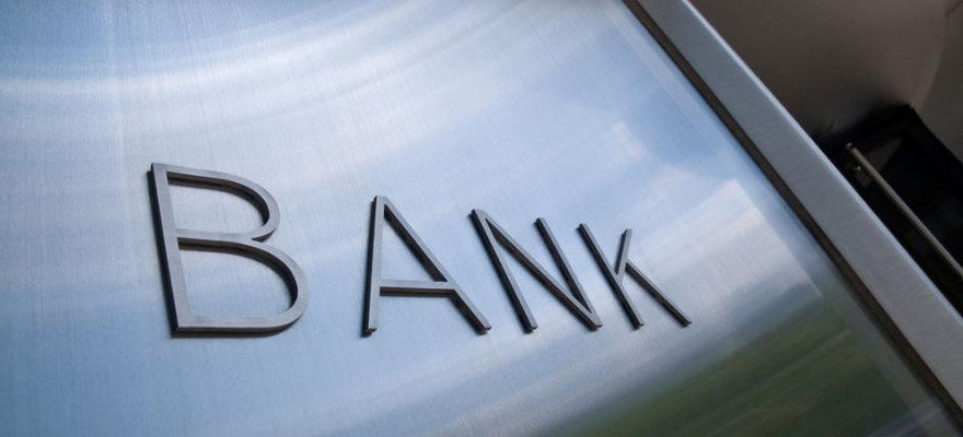 美国独立抵押贷款银行第三季度利润增长
