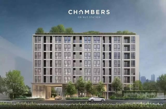 钱伯斯公馆 -Chamber on Nut