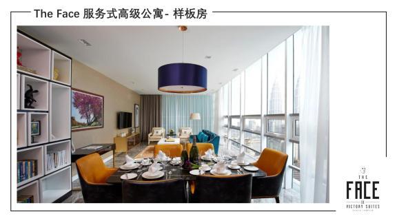 服务式高级公寓样板房