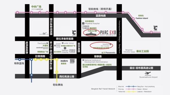 PARC EXO 公寓
