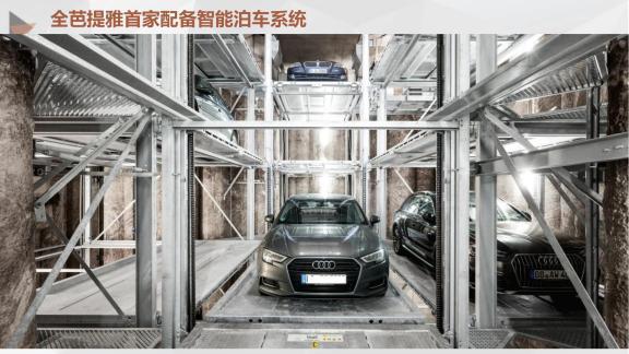 智能泊车系统