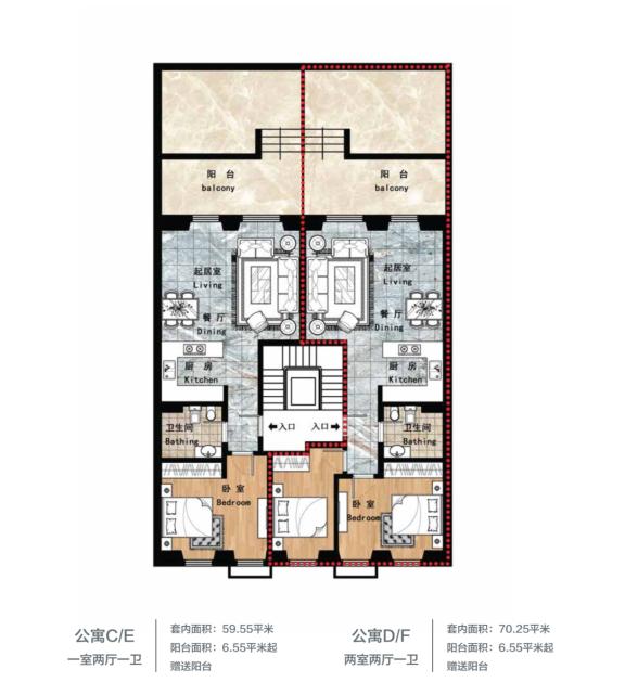 米兰图公寓