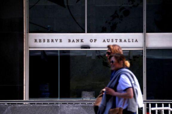 澳大利亚央行对房地产市场的繁荣持谨慎态度,利率继续保持在历史低点