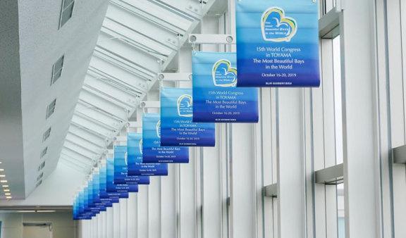 柬埔寨将于 2022 年 12 月主办国际海湾大会