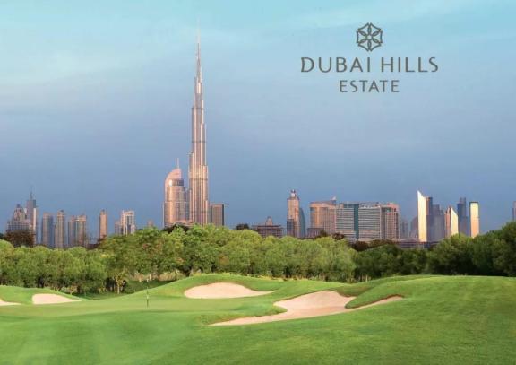 Dubai Hills( 迪拜山庄)GolfVille