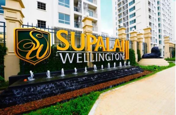 苏帕莱惠灵顿 Supalai Wellington 2