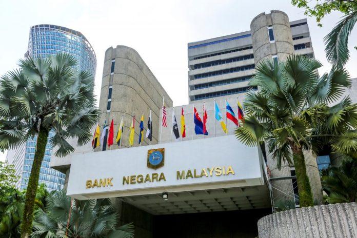马来西亚国家银行将基准利率下调至 2.75%,为 2011 年以来最低