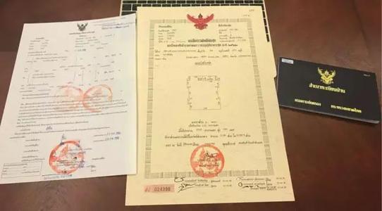 泰国房产的永久产权与租赁产权