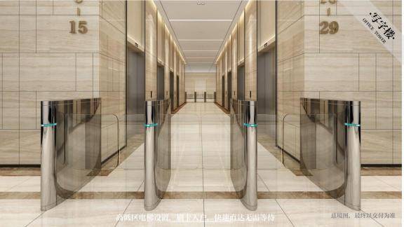 高低区电梯设置