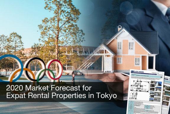 东京 2020 年外籍租房市场预测