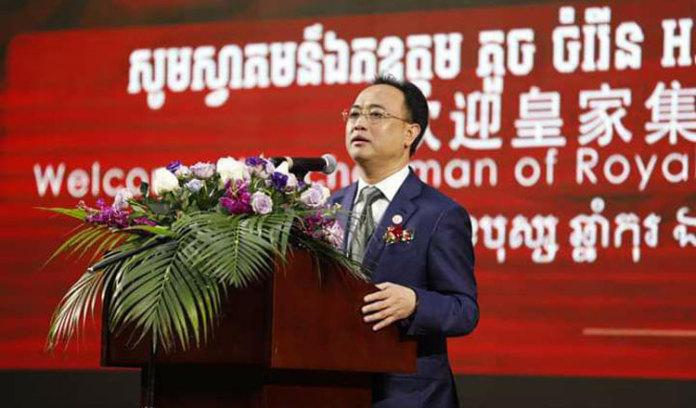柬埔寨最大的投资公司皇家集团宣布在西哈努克投资 2.85 亿美元