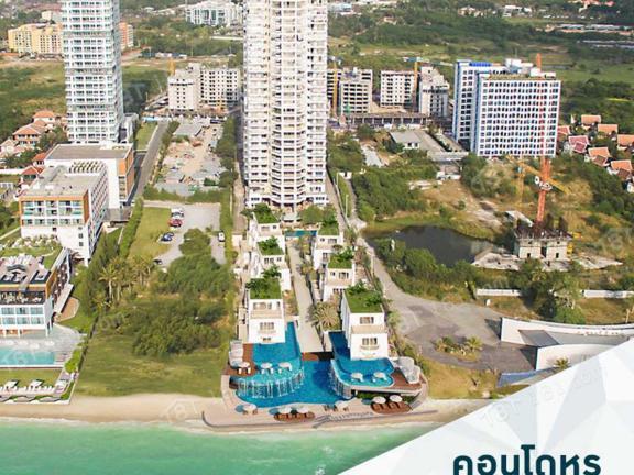 梦之公寓 -The residences at dream Pattaya