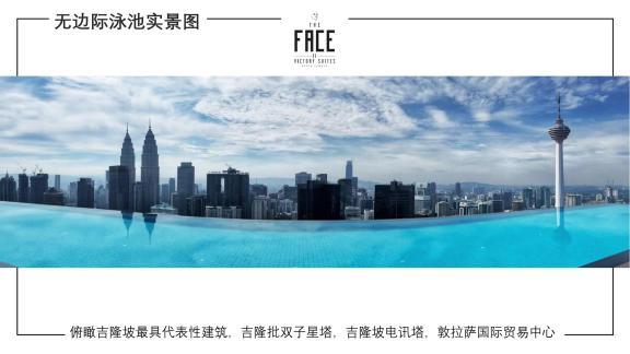 无边际泳池实景图