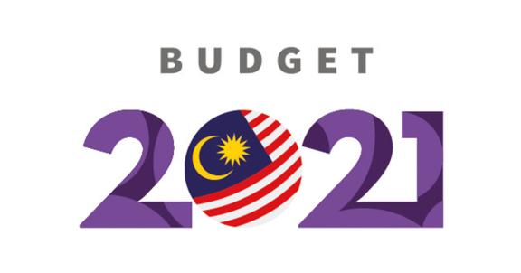 马来西亚 2021 年政府预算主要亮点