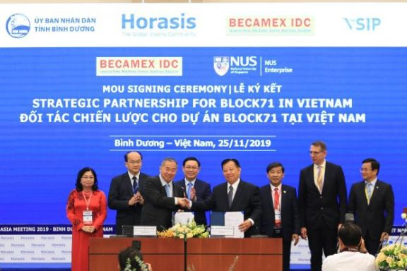 新加坡在越南胡志明市建立第八个企业孵化器BLOCK71