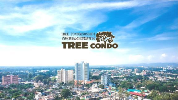 TREE CONDO