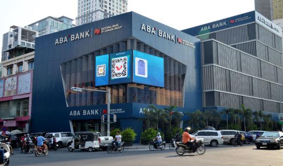柬埔寨第三大商业银行资产达到 40 亿美元